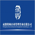 Jiangshuai Management Consulting Co., LTD