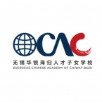 Overseas Chinese Academy of Chiway Wuxi